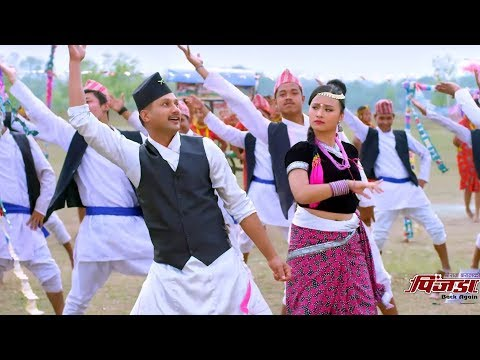 (New Nepali Movie - PINJADA Back Again| Song Release...15 min.)