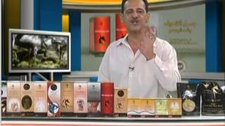 جنة الاعشاب #علاج القولون والحصى - والكلف - التنحيف والمفاصل - مع خبير الاعشاب حسن خليفه