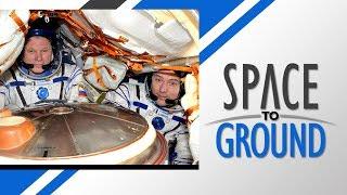 Space to Ground: Cargo Inbound-Crew Outbound : 06/02/2017 by Johnson Space Center