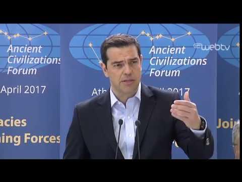Ομιλία στο Φόρουμ Αρχαίων Πολιτισμών