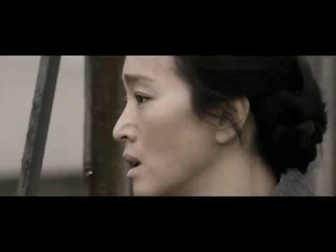 Coming Home - Zhang Yimou