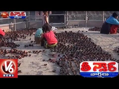 Ayodhya Breaks World Record With 3 Lakh Diwali Festival Lamps | Teenmaar News