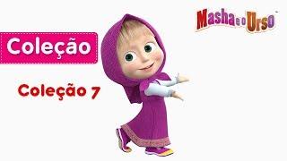 Video Masha e o Urso - Сoleção 7 🔥 Desenho Animado MP3, 3GP, MP4, WEBM, AVI, FLV Agustus 2018