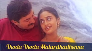 Video Thoda Thoda Malardhadhenna - Arvind Swamy, Anu Haasan - SPB Hits - Indira - Super Hit Romantic Song MP3, 3GP, MP4, WEBM, AVI, FLV September 2018