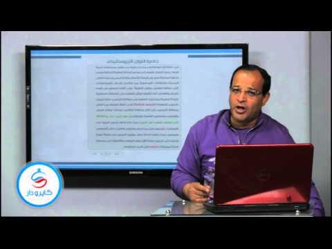 جيولوجيا - الباب الخامس| خاصية التوازن الأيزوستاتيكى