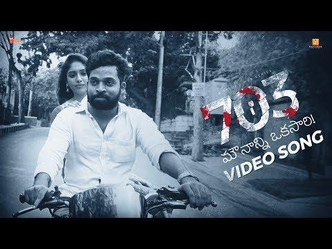 703 | Mounanni Okasari Full Video Song | Telugu Web Series | Chai Bisket (видео)