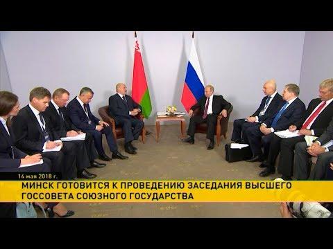 Александр Лукашенко встретится с Владимиром Путиным 19 июня - DomaVideo.Ru