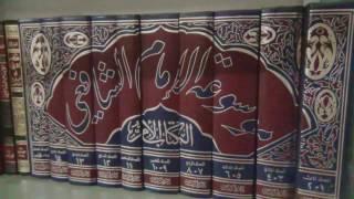 Video Klarifikasi Shalawat Nariyah dan Permohonan Maaf Ustadz Abdullah Hadrami MP3, 3GP, MP4, WEBM, AVI, FLV Februari 2018
