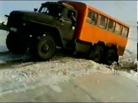 Кошмарный сон водителя. Грузовики на Юг Камчатки.mpg