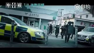 Nonton Trailer 《寒戰2》Cold War 2 (Cantonese version) Film Subtitle Indonesia Streaming Movie Download