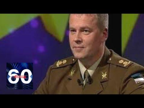 Рихо Юхтеги: Русские могут дойти до Таллина за 2 дня 60 минут от 11.07.18 - DomaVideo.Ru