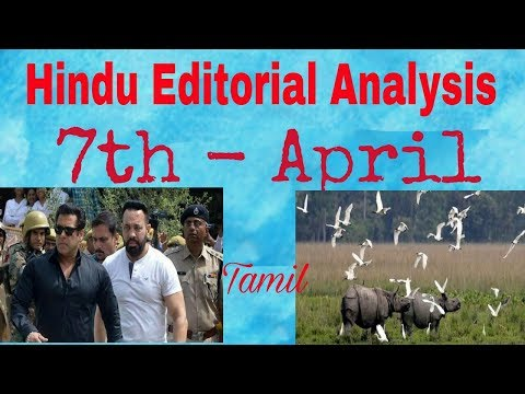 7th April Hindu editorial analysis in Tamil for UPSC and TNPSC aspirants