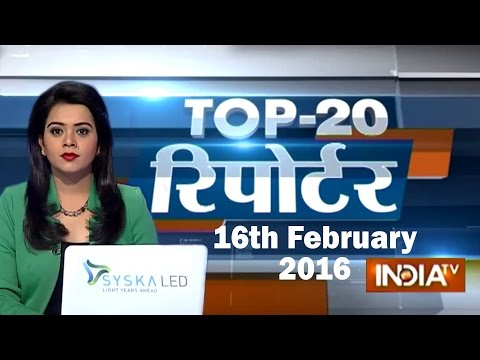 India TV News: Top 20 Reporter March 16, 2015 PART 2