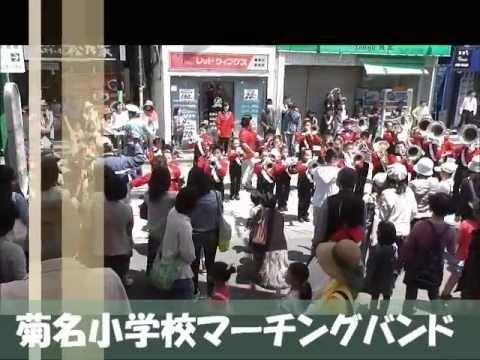 菊名毘沙門天祭りパレード2013