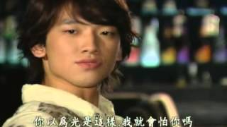 Khmer Korean Movies - Bom Nol Ptes Jom Peak Sneah [23 END]