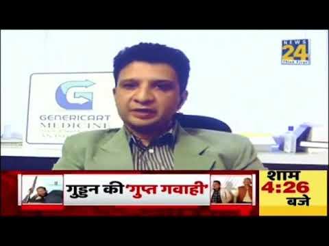News 24 invited Mr.