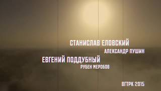 Movie of Russian drone. The Syrian army with the support of the Russian Air Forces continues to attack IS terrorists positions in Damascus. Sturm Jobar, Haraszti and Zamalka. Unique movie of battle prepared by the Russian correspondents. Source Александр Пушин -  http://bit.ly/1GnOW8hирийская армия при поддержке российской и правительственной авиации продолжает наступление армии на позиции боевиков в Дамаске. Штурм в Джобаре, Харасте и Замальке.Source Александр Пушин -  http://bit.ly/1GnOW8h