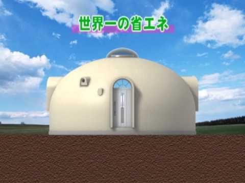 Японские дома-сферы из пенопласта