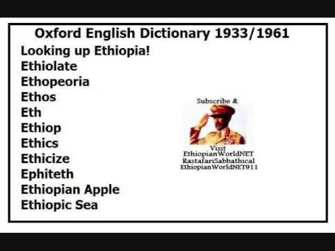 Oxford English Dictionary-Ethiop His Countenance Was As The Sun Shineth In His Strength