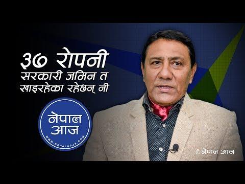 (त्यहाँका एक ठूला मान्छेले महिलाबाट खुट्टा मसाज गराउँदा रहेछन्  | Prem Singh Basnyat | Nepal Aaja - Duration: 38 minutes.)