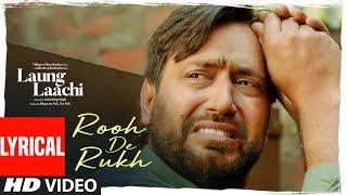 Video Rooh De Rukh: Laung Laachi (Lyrical) Prabh Gill, Ammy Virk, Neeru Bajwa | Latest Punjabi Movie MP3, 3GP, MP4, WEBM, AVI, FLV Juni 2018