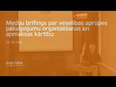 Veselības ministre Anda Čakša informē par Ministru kabineta noteikumu projektu, kas noteiks veselības aprūpes organizēšanas un apmaksas kārtību