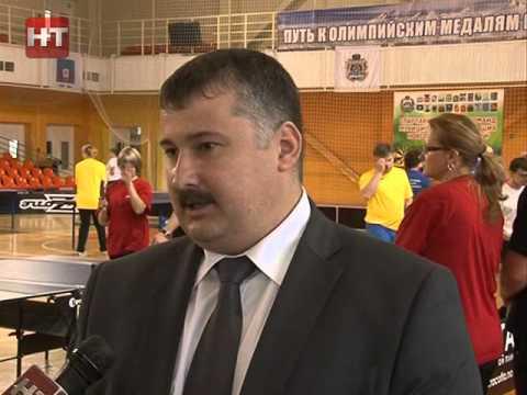 В Великом Новгороде состоялся финал II региональной спартакиады муниципальных служащих «Встречаем комплекс ГТО»