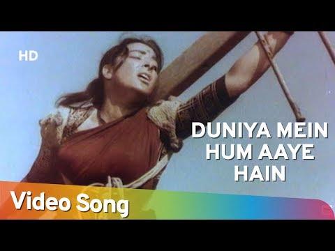 Duniya Mein Hum Aaye Hain (HD) - Mother India (1957) - Nargis - Sunil Dutt - Rajendra Kumar