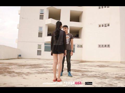 ผลงานนักศึกษา -เพื่อนหรือแฟน : Nutty【Unofficial MV】 - มินิซี่รีส์ COVER (видео)