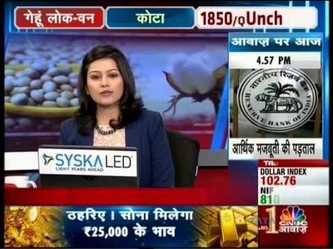 CNBC Awaaz Commodity Call, 29 Dec 2016 - Mr. Anuj Gupta, Angel Broking