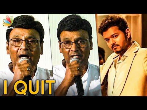 Why I Resigned ? : Bhagyaraj Explains | South Indian Film Writers' Association | Sarkar Story Issue