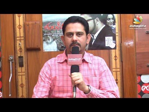 Deepak-Ravella-Talks-about-Tulasidalam-12-03-2016