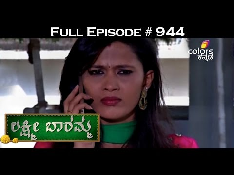 Lakshmi-Baramma-01-03-2016