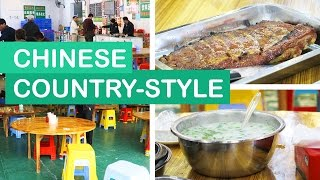 Zhongshan China  city photos gallery : Chinese Country Style Restaurant in Zhongshan 中山 | CHINA VLOG