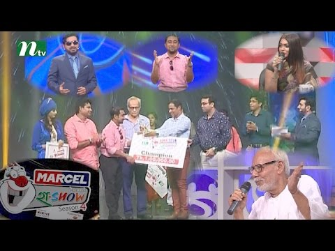 Download Comedy Reality show Ha Show (হা শো) , season 4 | Episode 42 GRAND FINALE HD Mp4 3GP Video and MP3