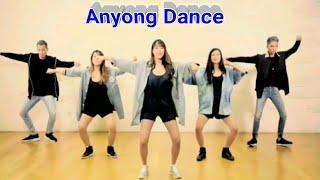 DANBI DANGDUT ANYONG DANCE - LIRIC