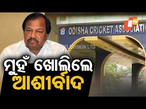 OCA  OCA's former Secretary opens up on cricket clubs losing membership