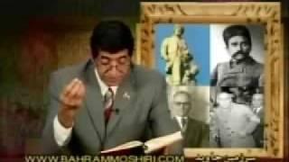 Bahram Moshiri -داستان