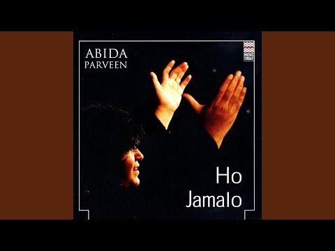 Video Ho Jamalo download in MP3, 3GP, MP4, WEBM, AVI, FLV January 2017