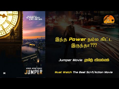 Jumper (2008) English Movie Story Explain by Tiger Tamizan Nirmal