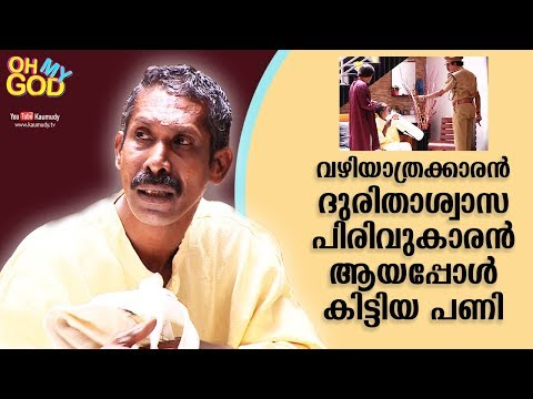 LoL! Pedestrian turns Relief collection agent | Watch the Funny episode | #OhMyGod | EP 113_Legjobb vicces videók
