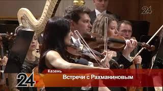 Юрий Башмет о ГСО РТ под управлением  Александра Сладковского.