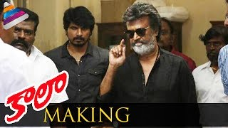 Rajinikanth KAALA Making | Dhanush | #Kaala 2017 Telugu Movie | Pa Ranjith | Telugu Filmnagar