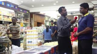 Interview - Mr.Meera Sahib ( Raja ) @ Mohamed Meera Sahib (M) Sdn. Bhd.,Penang Street.