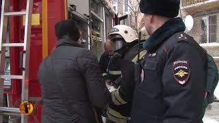 В Волгограде пожарные спасли кота