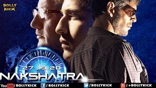 Nakshatra - Full Movie