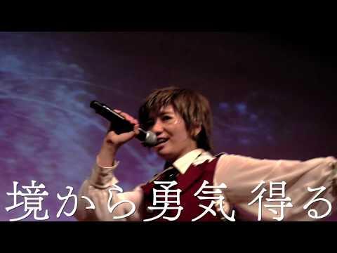 STARMARIE / 僕と少女霊媒師たち [Live]