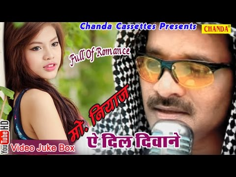 Video Ae Dil Diwane || Mohd. Niyaz Akki ji ||  Full Album Video Juke Box download in MP3, 3GP, MP4, WEBM, AVI, FLV January 2017
