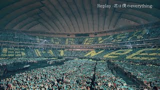 SHINee – 6/27発売 LIVE Blu-ray/DVD「SHINee WORLD THE BEST 2018~FROM NOW ON~ in TOKYO DOME」ダイジェスト
