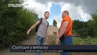 Випуск новин на ПравдаТут за 19.07.18 (06:30)